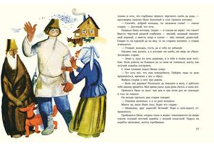 Русские народные сказки. Сборник русских народных сказок