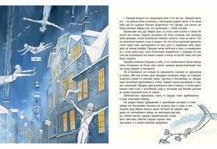 Рождественская песнь в прозе. Святочный рассказ с привидениями