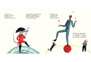 Французские загадки, считалки, пословицы и поговорки
