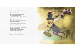 Беллок (комплект из трех книг)