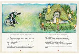 Волшебный котёл: сказки народов мира в 2-х книгах Книга I