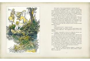 Приключения Гекльберри Финна. Роман