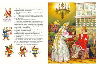 Русские волшебные сказки. Сборник