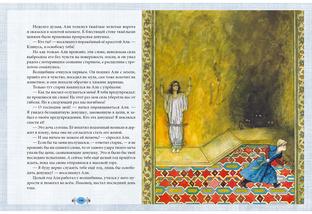 Волшебный котел. Книга II.