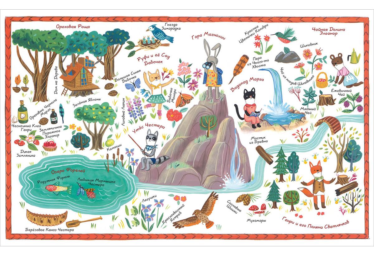 Удивительная карта Магнолии