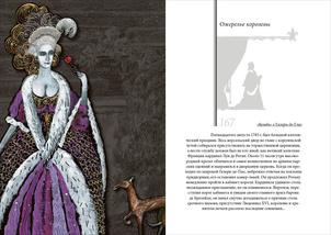 Белый слон Карла Великого. Невыдуманные истории