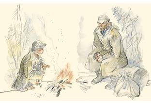 Бабушкин сад. Сборник рассказов