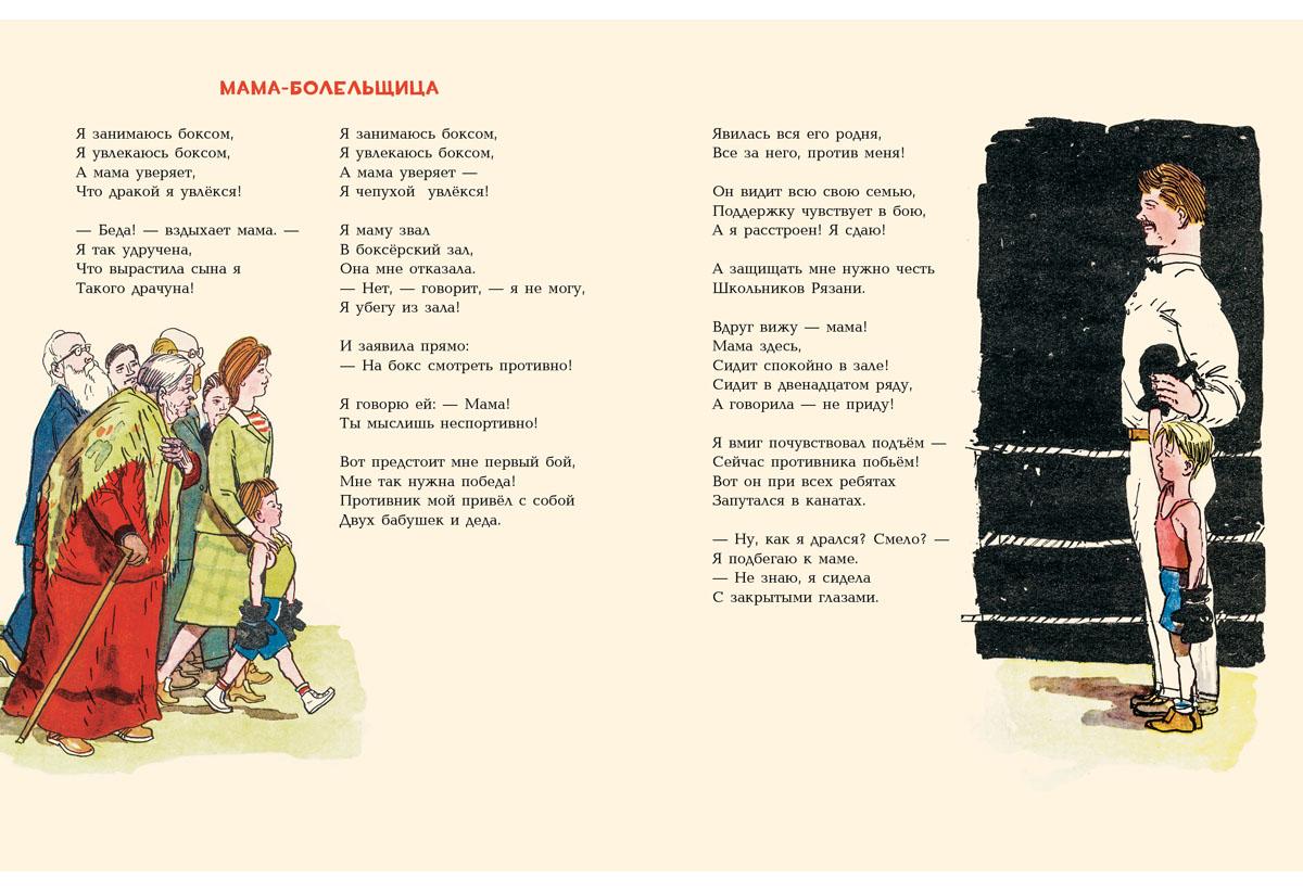 Хромая табуретка. Сборник стихов