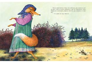 Русские сказки для детей. Сборник сказок